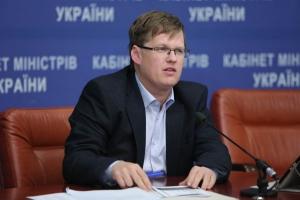Розенко: 500 грн до мінімальної зарплати – це старт, а в 2018-му…