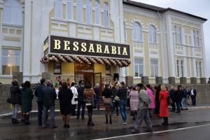 """По высшему стандарту: в Измаиле открылся новый гостиничный комплекс """"Бессарабия"""""""