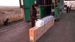 Более 5 тысяч пачек сигарет обнаружили пограничники