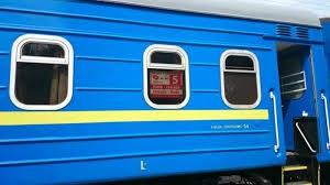 Поезд Киев – Измаил ходит по-прежнему