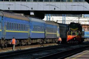 Украина планирует прекратить железнодорожное сообщение с РФ