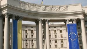 В МИД подсчитали последствия агрессии России против Украины в Крыму и на Донбассе