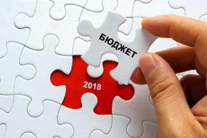 Бюджет-2018: разочарования и риски