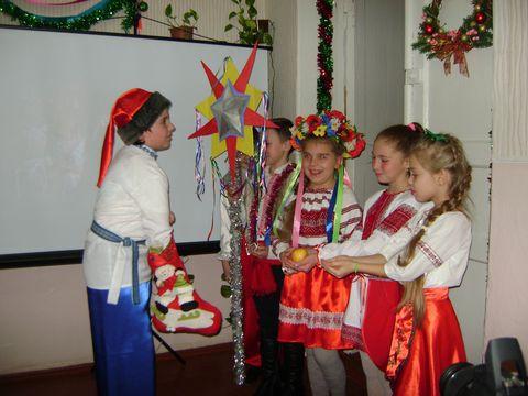 Українські новорічні та різдвяні традиції на шкільному святі