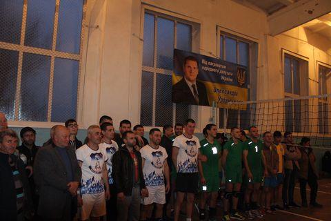 Волейболисты трёх районов соревновались на юге Одесской области