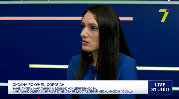 """В Одеській області функціонує """"гаряча"""" медична лінія з питань про кір та грипп"""