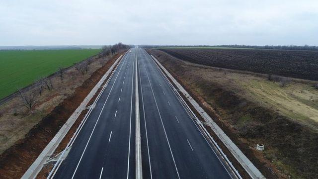 В Україні запрацював Державний дорожній фонд