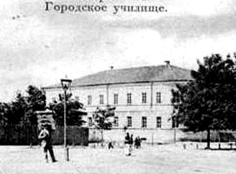 Отчего улицу назвали Училищной