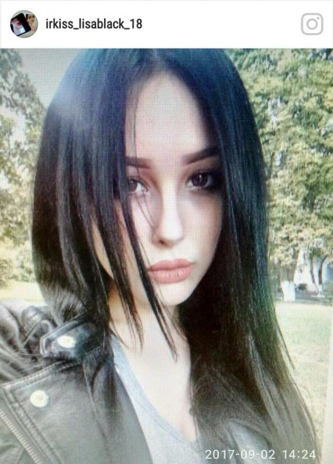 Внимание! Пропала 17-летняя измаильчанка!