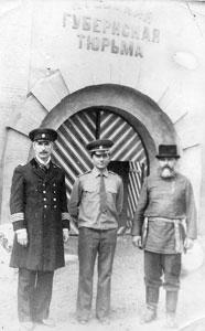 Киевская тюрьма  была в Измаиле