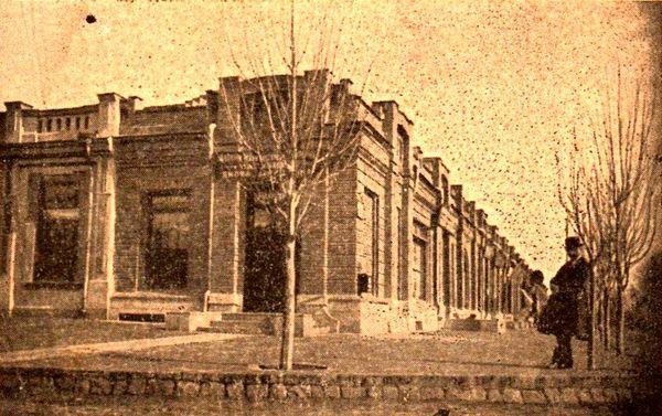 Первые измаильские библиотеки