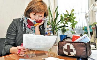 Больничный онлайн: как медреформа изменит жизнь украинцев