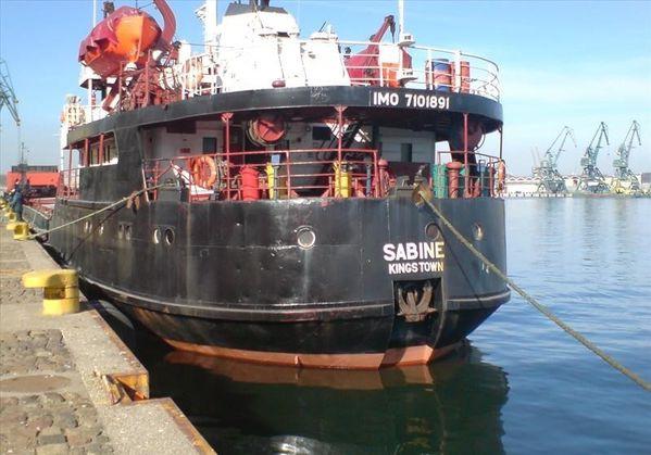 Пограничники запретили въезд в Украину коку российского судна