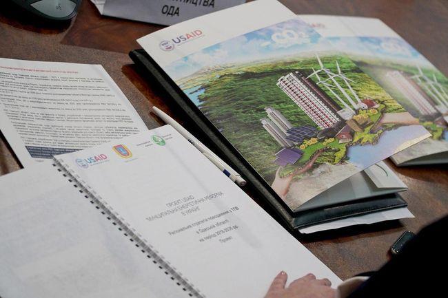 Одеська область першою в країні розробила енергетичний план на 2018-2022 роки