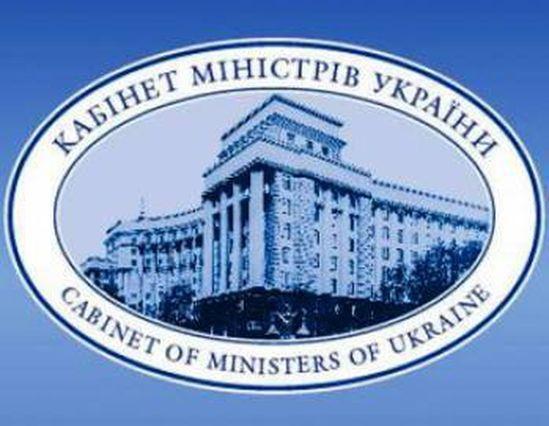 При Кабинете Министров Украины начал свою работу Совет по вопросам интеллектуальной собственности