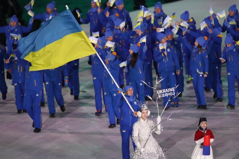Олимпиада-2018 стартовала: самые яркие кадры с церемонии открытия