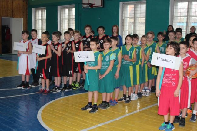 В Измаиле открылся региональный турнир по баскетболу среди детских команд