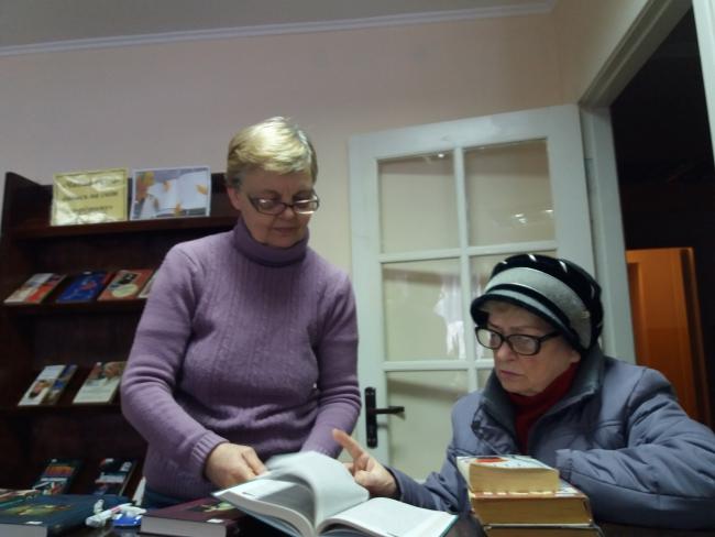 Библиотека - дом мудрости, аптека для души