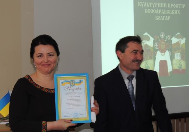 Вышла монография о творчестве бессарабских болгар