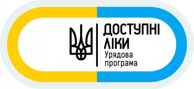 """С начала года в Одесской области более 200 аптек присоединились к программе """"Доступные лекарства"""""""