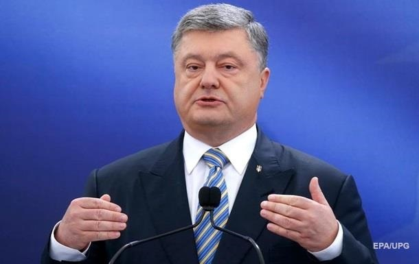 Порошенко укрепит статус украинского языка