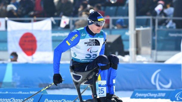 Паралимпиада-2018: украинец Максим Яровой завоёвывает золотую медаль