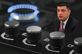 Украина может сократить потребление газа еще на 5 млрд кубов до 2022 года, - Гройсман