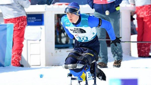 Паралимпиада-2018: Украина добывает четвертое золото на Играх
