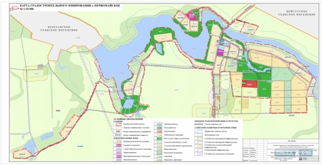 Единая цифровая база градостроительных данных будет внедрена в районах Одесщины