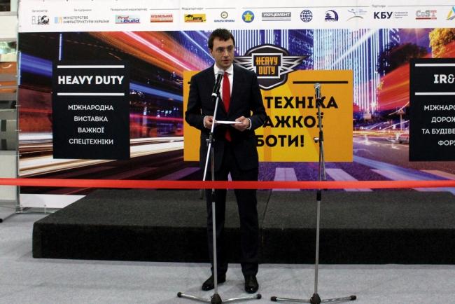 Владимир Омелян открыл выставку «Heavy Duty