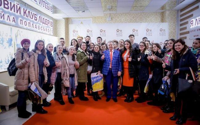 Школьников из Броски встречал Михаил Поплавский
