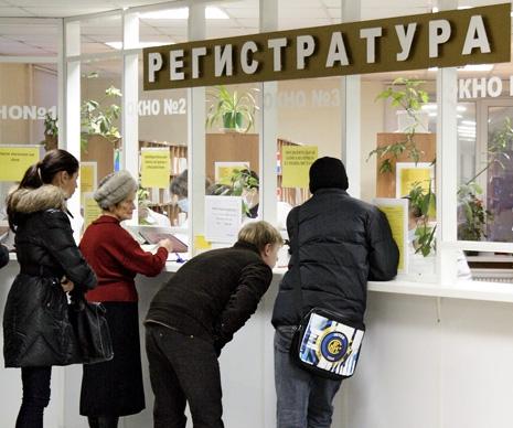 В Украине отменили диспансеризацию, медкарты и талоны в больницах, а также изменили порядок вызова врача на дом