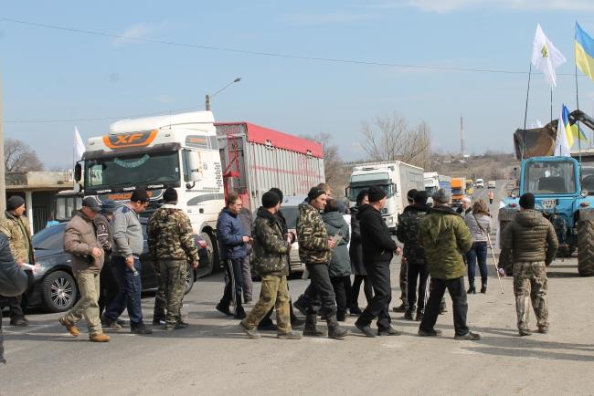 Аграрии вышли на мирную акцию из-за отмены возмещения экспортного НДС