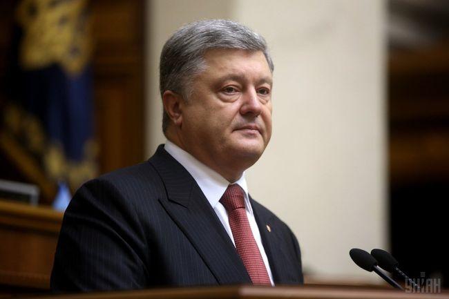 Порошенко заявил о завершении АТО и переходе к операции Объединённых сил