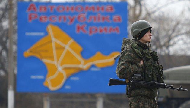 «Четыре года спустя — но мы не забудем незаконно оккупированный Крым»: 8 министров иностранных дел написали совместную статью