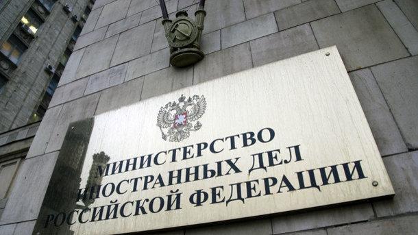 Дело Скрипаля: Россия объявила 23 британских дипломата персонами нон грата