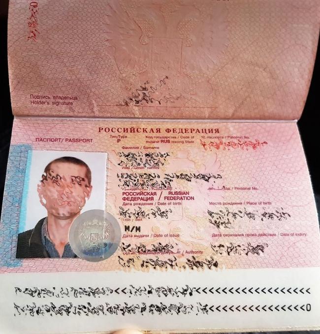 В Ренийском районе правоохранители обнаружили гражданина России с недействительным паспортом