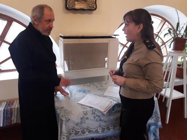 Измаильский ГО ГСЧС Украины в Одесской области напоминает
