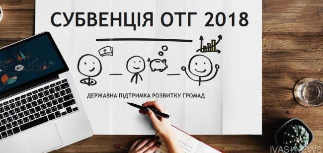 Одесской области деньги на развитие инфраструктуры