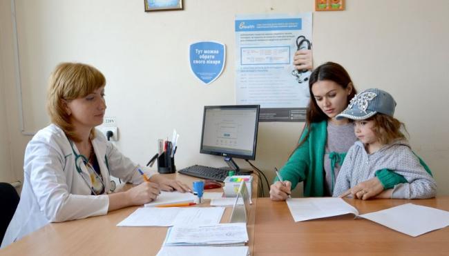 Около полутысячи жителей Измаильщины уже подписали декларации с врачами
