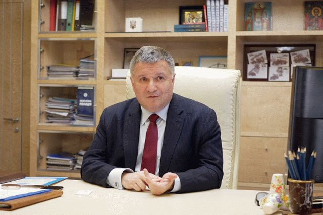 Аваков предложил план постепенного освобождения Донбасса