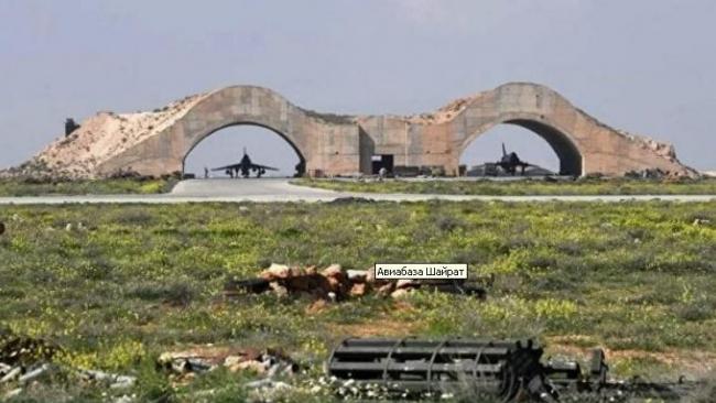 По Сирии нанесли новый ракетный удар