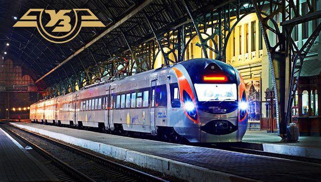 Вокзалы Укрзализныци объединят в одну вокзальную компанию