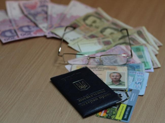 Второй колонной пенсионного обеспечения Украина сделает корпоративные отраслевые фонды - эксперт