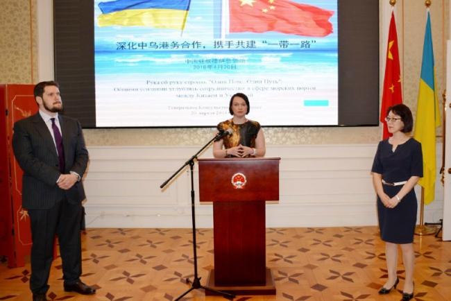 Одесская ОГА усиливает сотрудничество с КНР