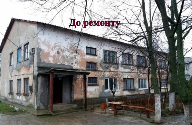 Врачей Болградской ЦРБ обеспечат жильем