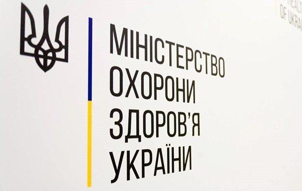 Украинцы без деклараций с врачами попадут в «красный список»