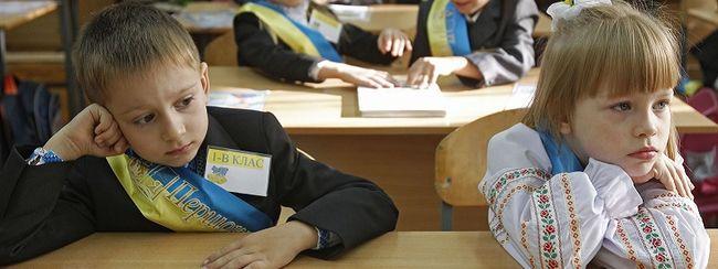 Как будут принимать в первый класс