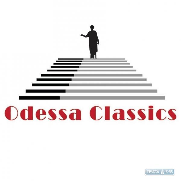 Известные музыканты современной классической сцены соберутся в Одессе