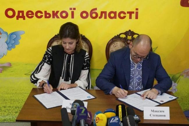 В Одесской области открыт первый инклюзивный ресурсный центр